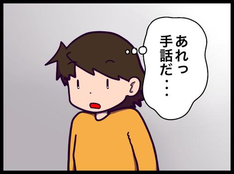 E58931AB-9CD7-4BFC-A0E4-0E802306C05F