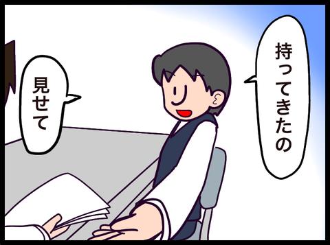 932FBBDD-D4F1-4D91-83BE-D2661C3EE1E9