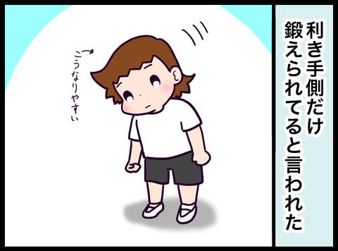 94B9FEE1-6487-412C-8DF6-26A8C359DE9B