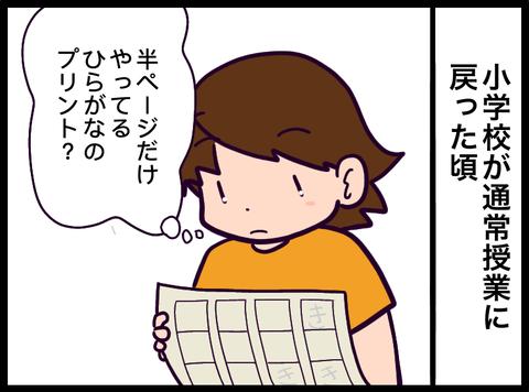 393167D1-E521-42A2-AE2F-FD4EEE1EBA07