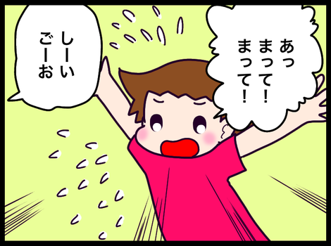 93578B0A-1E2C-4E68-9004-FCB287197AF9
