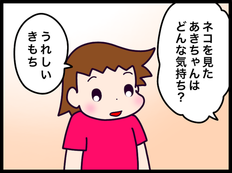 B20449AC-ED1A-47FD-B239-7260E2E1686F