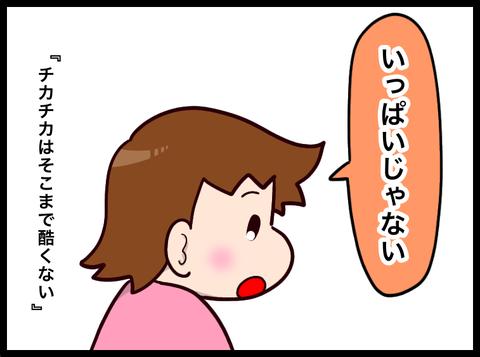 10A7798A-27F2-4310-9AF3-DB6F147BAB21