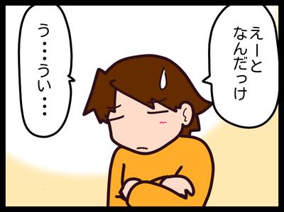 無題1781_20191025161314