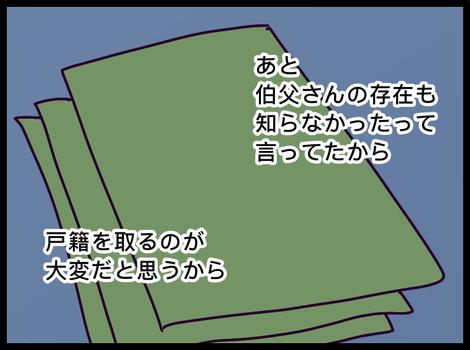 2528702C-F6C4-4E23-B77C-8628501C4A5A