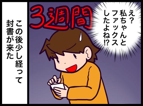 B8BB4E24-20FD-4333-896D-1699914CF505