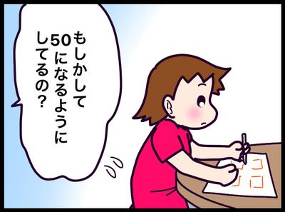 6184825D-C711-4938-8C6B-E4756C2BD093