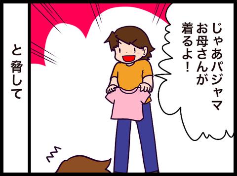 34046A18-7C81-43FA-848A-98E00B3C6F55