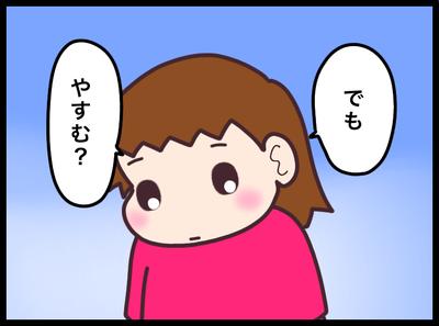 D33D6B51-ACDF-430F-8EEE-E2FD3EE45A70