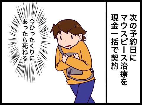 C650D1E0-B7F8-4D38-951A-391CE6A342AA
