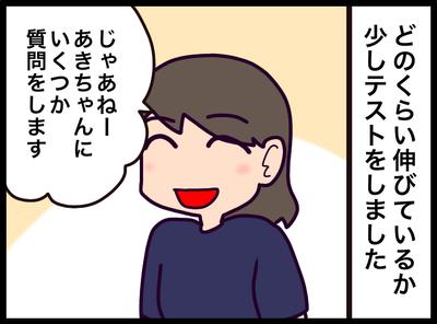 87797C95-AE66-40E3-9C61-B772EA115CD7