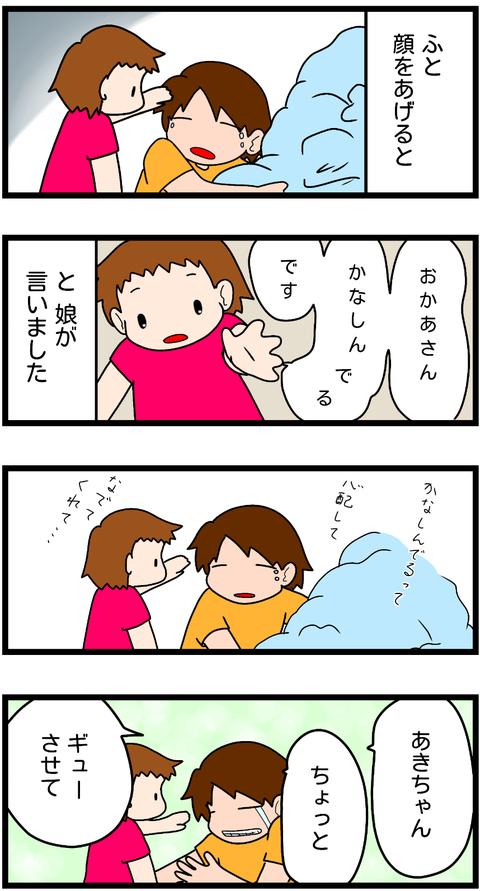 無題437-1