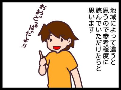無題1845_20191120132932