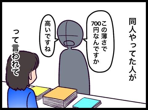4F632C0C-88F5-45BD-A748-0EEEAAD851B9