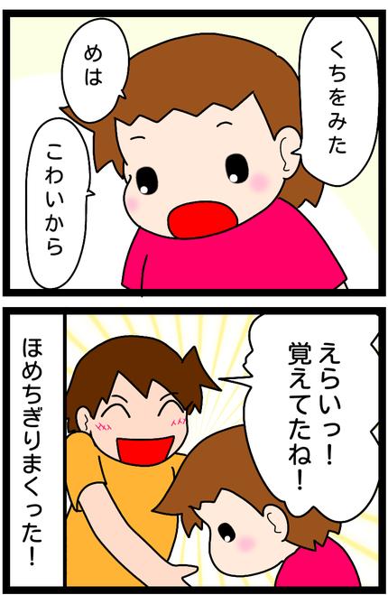 無題1375-1