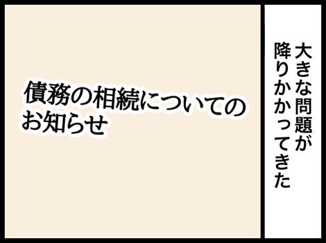 E25CCC1E-9C7D-4747-8A7C-8EF196E04BE5