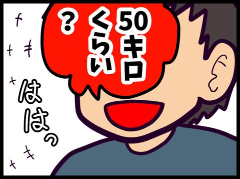 15555336-18D1-46F6-A2D9-EB8057BCEDDD