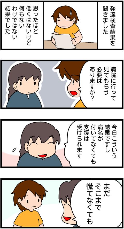 無題466-1