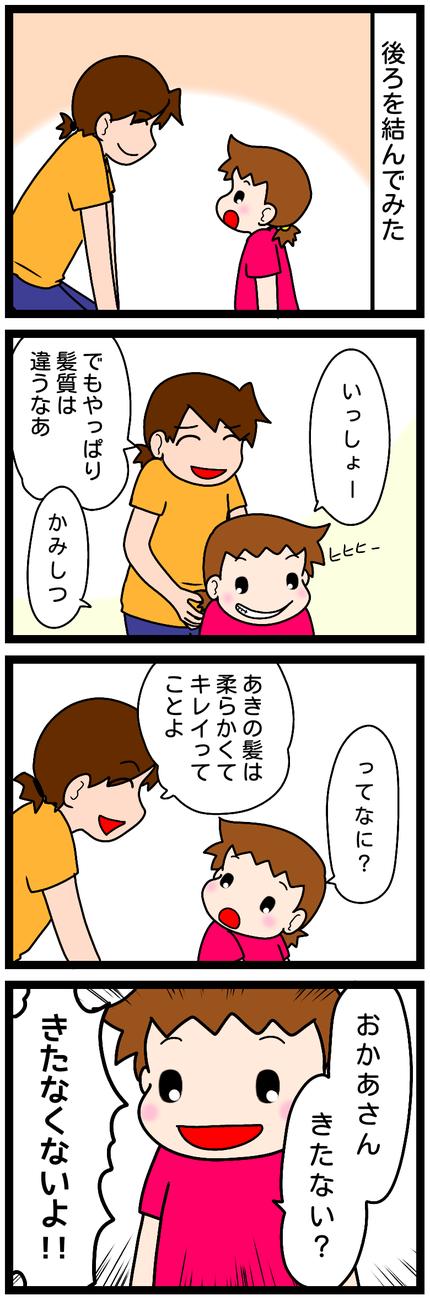 無題1434-1