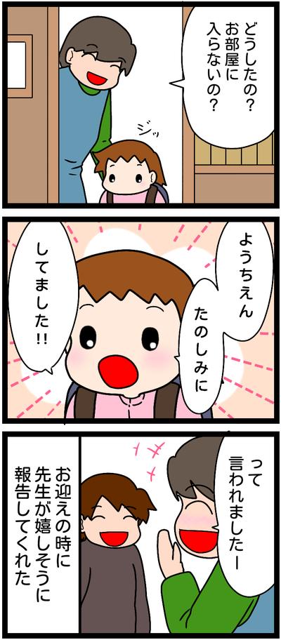無題814-1