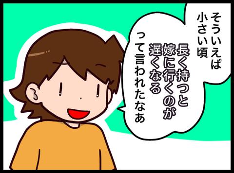 6F22A2B3-E946-4A43-AAC5-17A910507F09