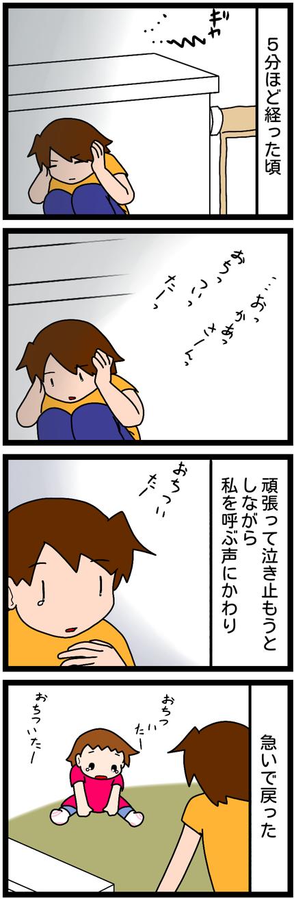 無題1305