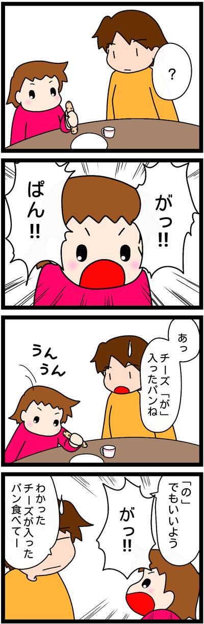 無題881-2