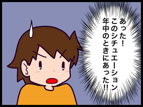 4A3B821B-20D3-49E3-8D9D-FC99B4492BD6