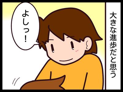無題1734_20191008000923