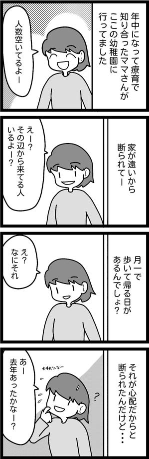 無題517-1
