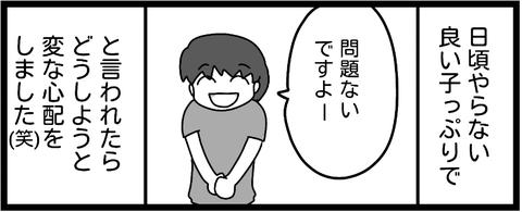 無題456-1