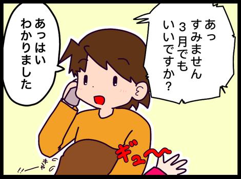 8A74322E-4F52-4139-A627-D6088CD01294