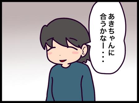 C7755BF4-A4D3-4EBD-8147-1964BFE6E0BD