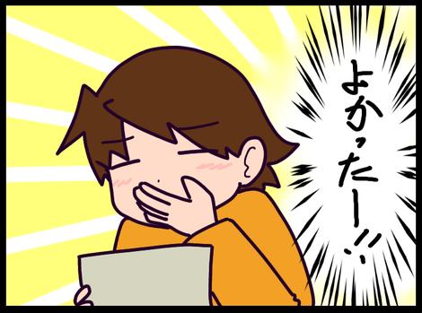 1AE022C6-2E18-4D4B-BA9F-4445A42F5F38