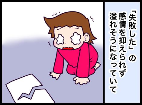 23D353F3-6129-4CD4-BEA3-3FAF2AB7CEC7