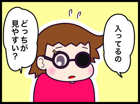 967C849D-9AAE-4F33-9384-3F9E30519117