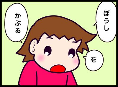 88DC704F-62C7-4B46-9F94-E72408E4D1B2