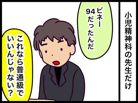 3D3FBCC6-268E-4854-814E-9110E13E2442