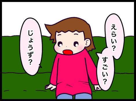 04F64D4C-B390-43C4-A568-F59500187F9F