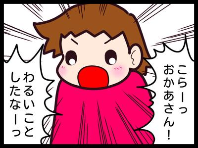 無題1758_20191020070922 (1)