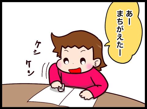 3C62052E-3F4F-4D36-B8E2-039AF7BEB1D2