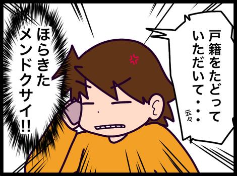 3942D3B7-F7DD-4C4D-8DF7-D38E9500B68A