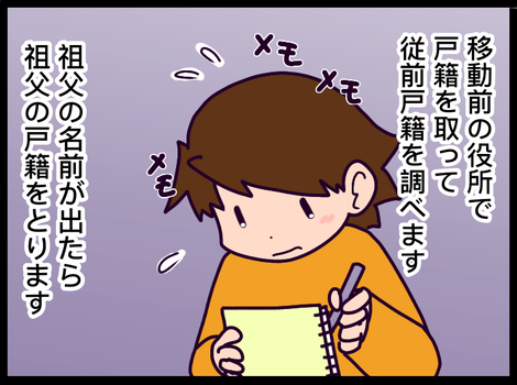 44752794-6DF6-4EE5-A33C-5EDB566551F6
