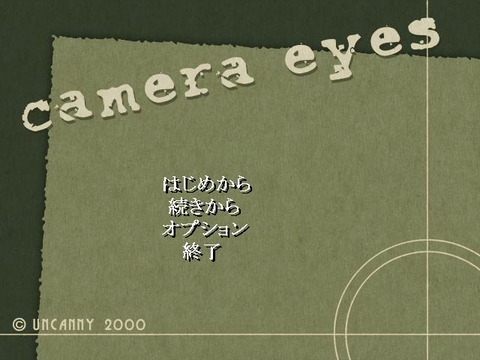 cameraeyes