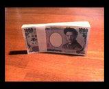 10萬円也