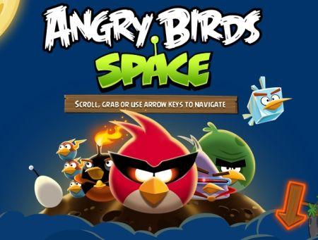20120328_AngryBirdsSpace.jpg