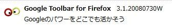 firefoxAddon05