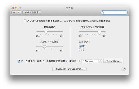 20110721Lion01.jpg