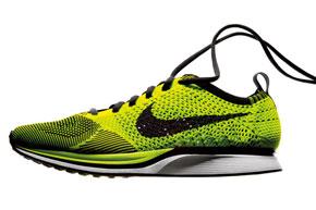 20120330_Nike01.jpg