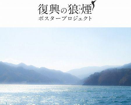 20110415Norshimain.jpg